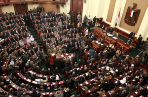 Egyptian Parliament