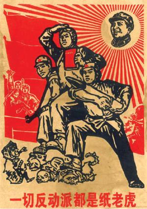 Student curator to speak about Communist China poster exhibit at college