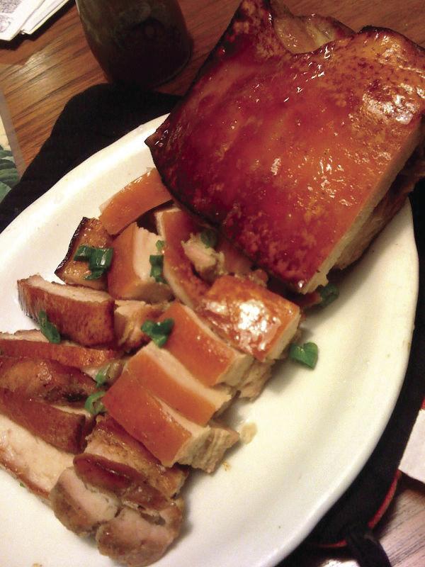 Chinese roast pork whole