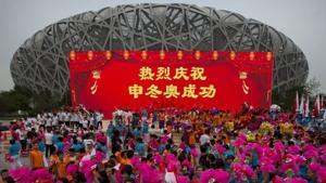 Video: Beijing awarded 2022 Winter Olympics