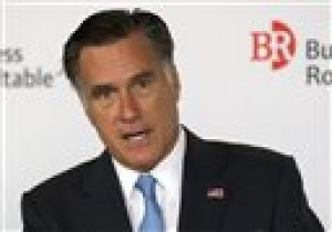 Romney ad hits Obama for private sector comment - Idaho Press ...