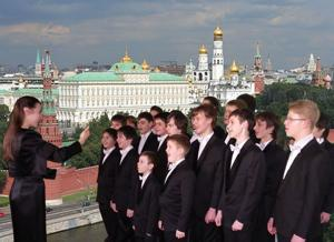 Moscow Boys Choir