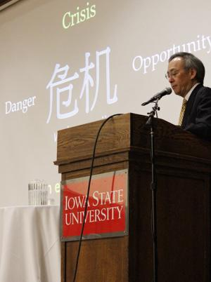 Lecture by Dr. Steven Chu, Secretary of Energy