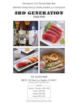 3rd Generation Sake Bar