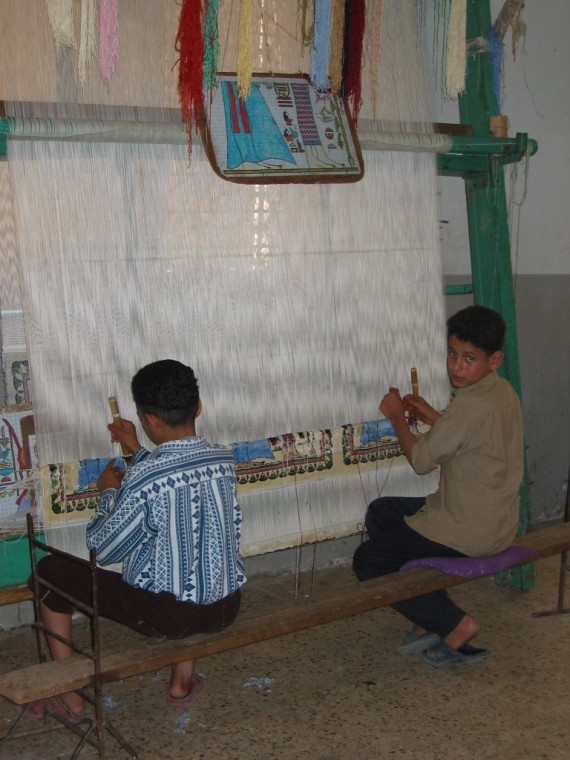 Carpte Weavers, Egypt