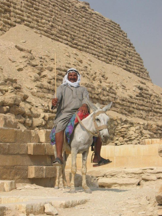 Step Pyramid, Egypt