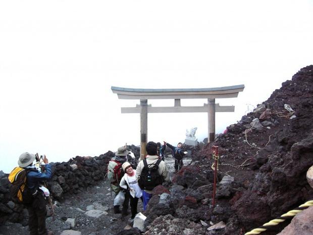 Summit of Mt. Fuji Japan Aug 2009