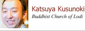 Katsuya Kusunoki