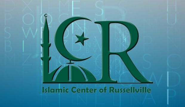 russellville muslim Russellville (kfsm) - an islamic center is scheduled to open in russellville in the coming weeks, according the center's website the islamic center of russellville is scheduled to open in approximately two weeks, officials said.