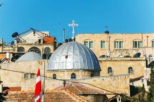 Har Shalom to offer class about the Holy Land