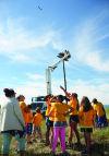 Osprey education