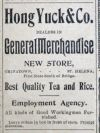 Chinese Ad, December 1901