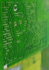 Corn maze preview today honors Ron Santo