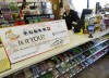 Powerball jackpot grows to fourth largest in game's history