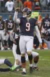 Bears kicker Gould to miss rest of season