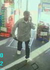 St. John police ask public's help in identifying suspect
