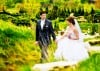 Inspire Region Weddings