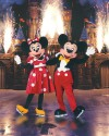 "Minnie Mouse and Mickey Mouse Host ""Disney on Ice Presents 100 Years of Magic"""