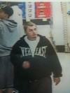 Portage police looking to ID theft suspect