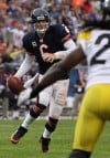 Cutler impressive in Bears' win