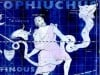 Ophiuchus Symbol