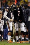 Cutler's status remains up in air  