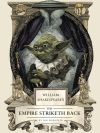 """William Shakespeare's The Empire Striketh Back"""