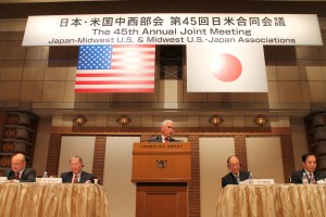 Pence building relationships on Japan trade trip