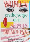 """Women on the Verge of a Nervous Breakdown"" Poster"
