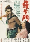 &quot;Rashomon&quot;