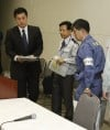 Ties bind Japan nuke sector, regulators