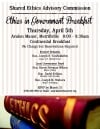 Ethics in Government Breakfast invitation
