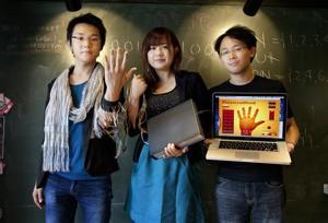 Start Up Tech Business in Tokyo