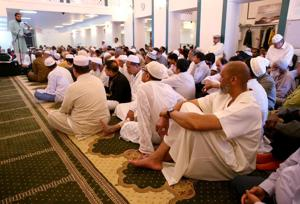 new vernon muslim Mount vernon, ny mosques – are you looking for a way to affirm your devotion to allah find your path through the mosques in.