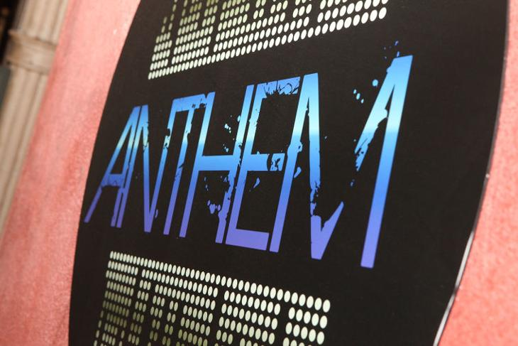 ATS Anthem Lounge