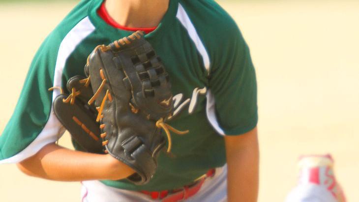 Upper Township 9-10-year-old baseball team