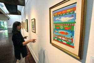Noyes exhibit celebrates founder's abstract works