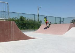 Sea Isle City skate park