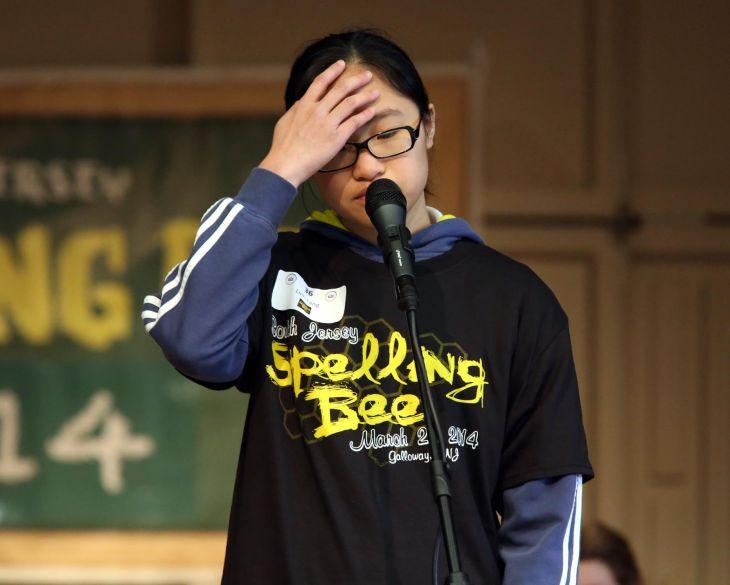 SJ Spelling Bee