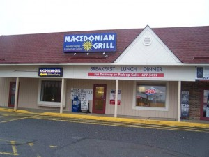 Owner's infectious enthusiasm makes Macedonian Grill a treat