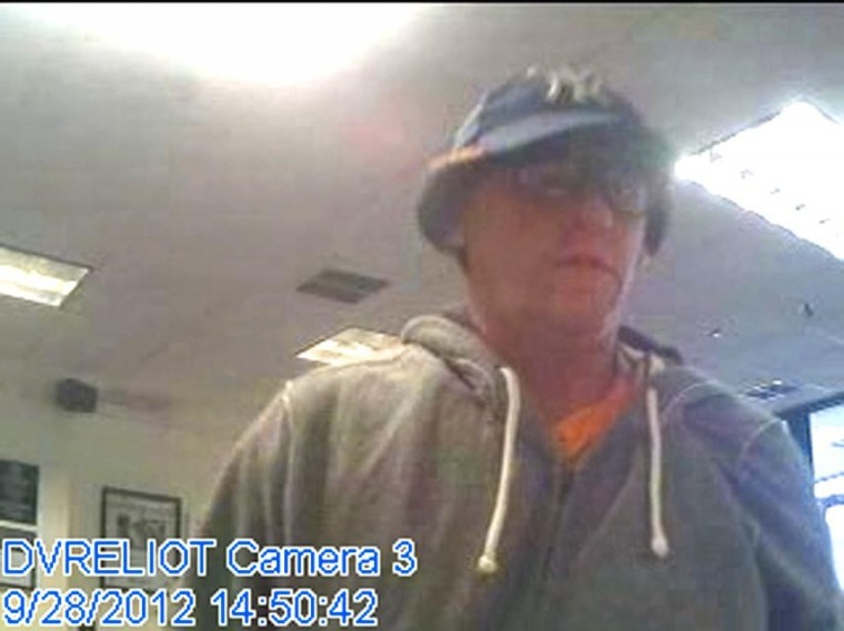 NYPD seeks Middle Village bank robbery suspect
