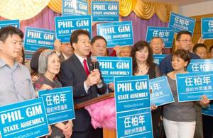 Republican Gim to oppose Ron Kim 1
