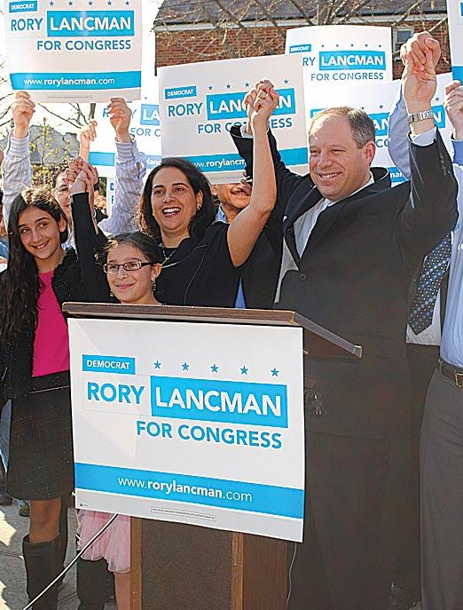 Three Dems seek to replace Ackerman 1