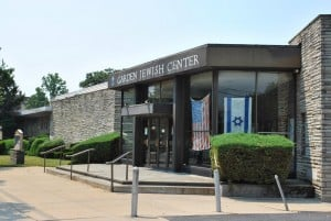 Merger plans for Garden Jewish Center 1