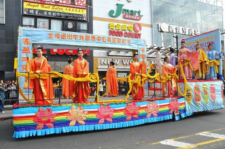 Lunar New Year Parade wows Flushing