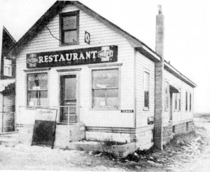 Meyer's — a spartan eatery on Rockaway Blvd. 1
