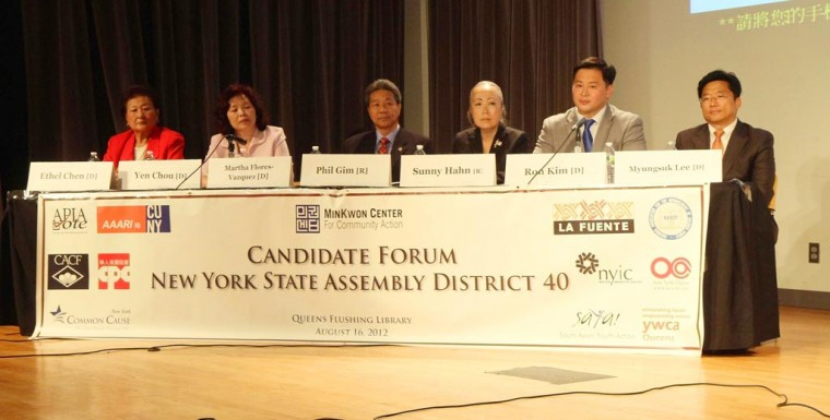 Six square off in 40th District forum 1