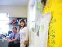 The Korean American Family Service Center of Flushing
