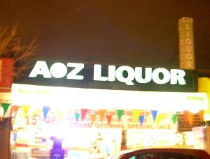 A to Z Liquor is ready to serve-2
