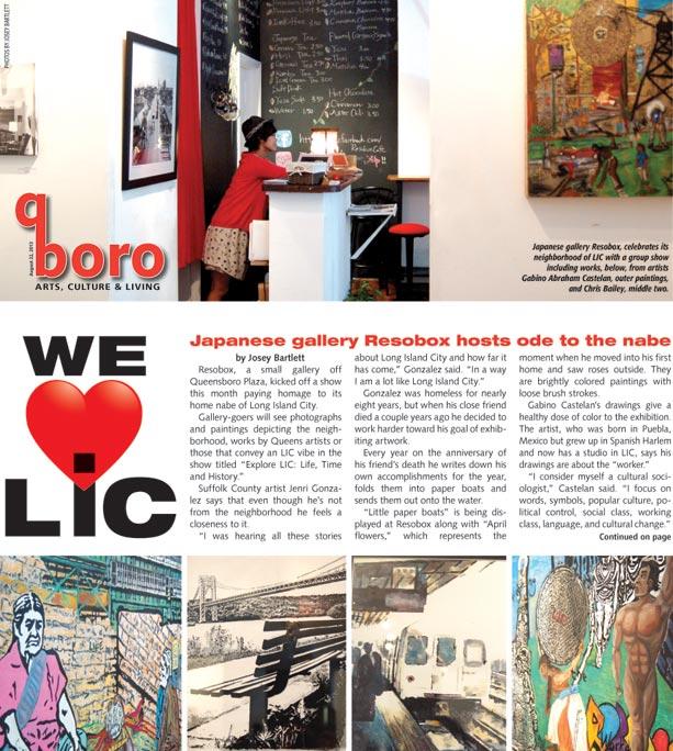 Resobox celebrates its home in Long Island City 1